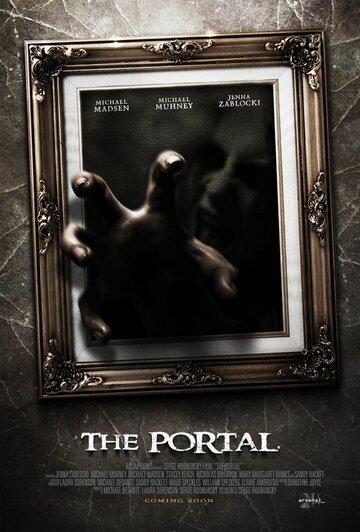 Портал (2010)