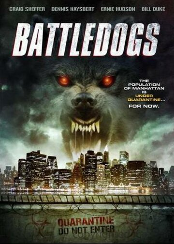 ������ ��� (Battledogs)