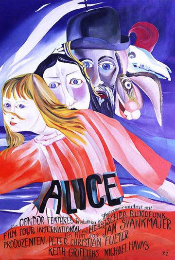 Алиса (1987)