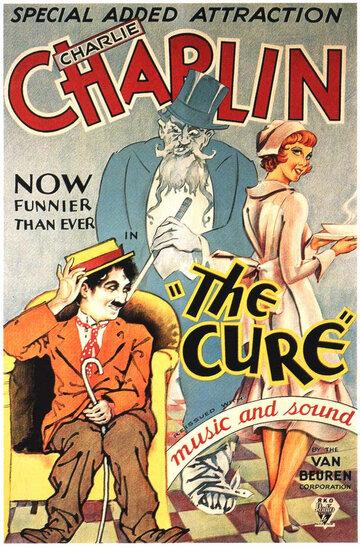 Постер к фильму Исцеление (1917)