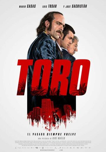 ���� / Toro (2016) �������� ������