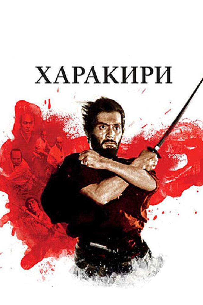 KP ID КиноПоиск 103148