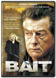 Bait (2002)