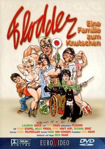 Семья Флоддер (1986)