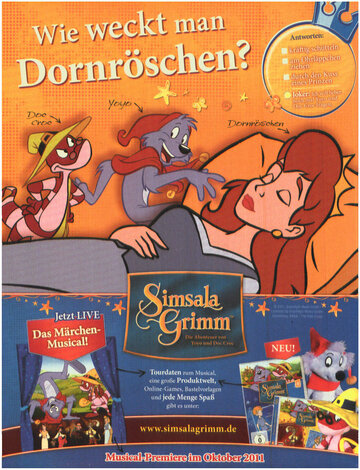 Симсала Гримм (1999) полный фильм онлайн
