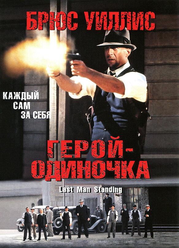 KP ID КиноПоиск 5183