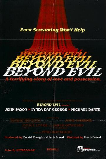 По ту сторону зла (1980)