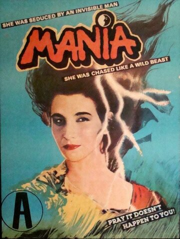 Мания (1985)