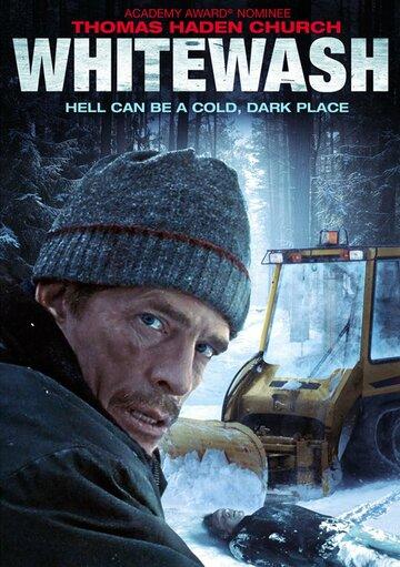 Обеление (2013) смотреть онлайн HD720p в хорошем качестве бесплатно