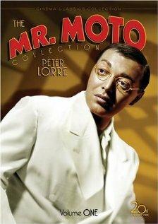 Мистер Мото идёт на риск