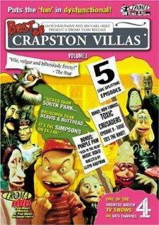 Крэпстон Виллас (1995) полный фильм онлайн