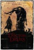Доктор и дьяволы (1985)