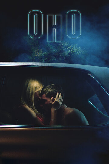 ��� (It Follows)
