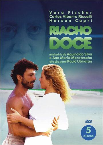 Сладкий ручей (1990) полный фильм онлайн