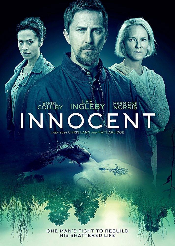 Невиновный (2018)