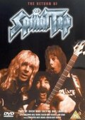 Воссоединение Spinal Tap (A Spinal Tap Reunion: The 25th Anniversary London Sell-Out)