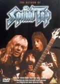 Воссоединение Spinal Tap (1992)