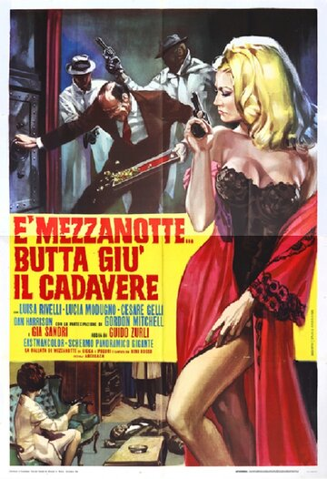 Полночь, пора прятать труп (1966)