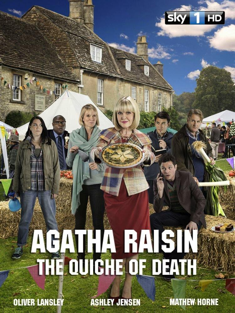 Агата Рэйзин: Дело об отравленном пироге (ТВ) (2014)