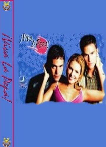 Да здравствует Пепа (2001) полный фильм онлайн