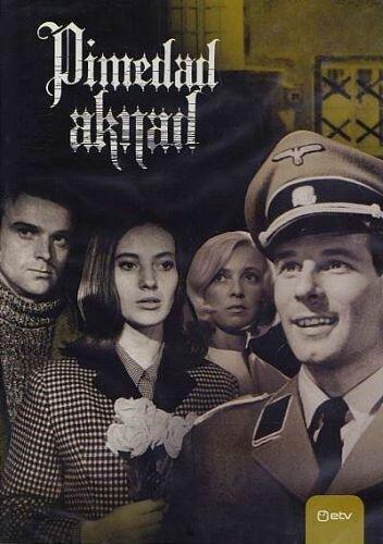Темные окна (1968) полный фильм