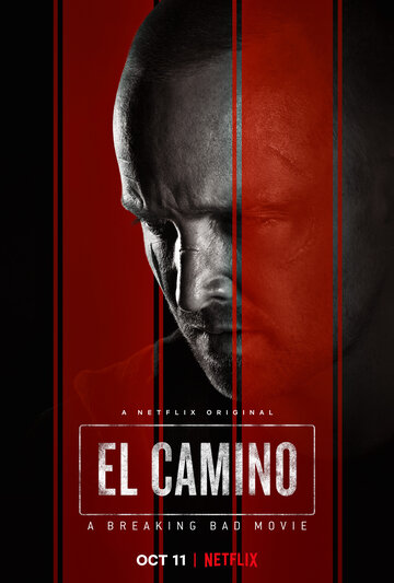 El Camino: Во все тяжкие