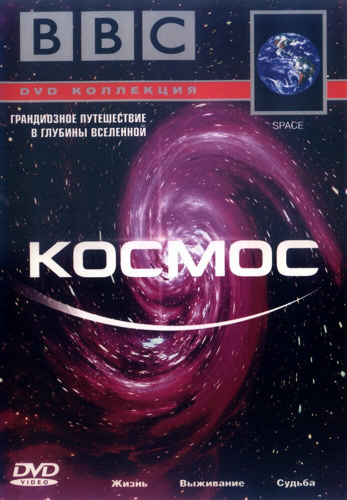 Космические рейнджеры 2: революция (2010) pc | repack » ckopo. Net.