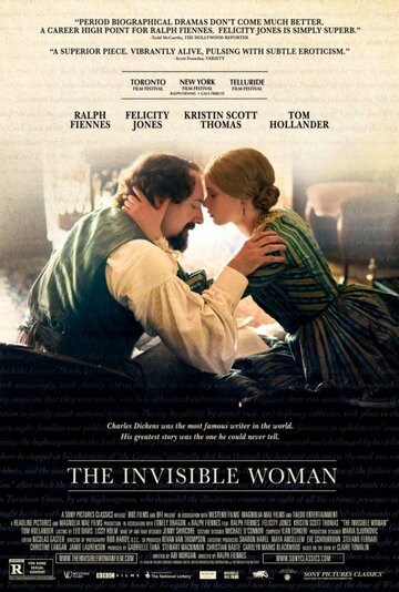 ��������� ������� (The Invisible Woman)