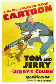 Смотреть онлайн Джерри и его братишка