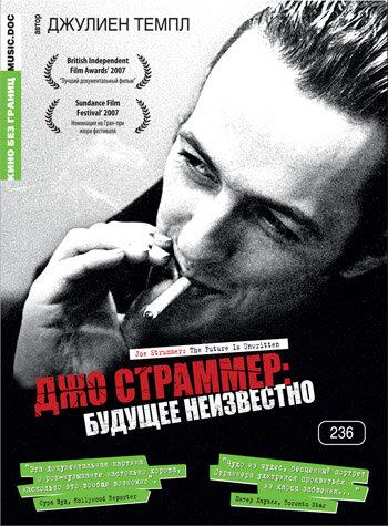 Кино Уголовное правосудие