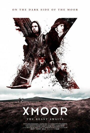 ������ (X Moor)