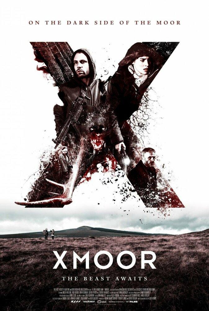 Эксмур (2014)