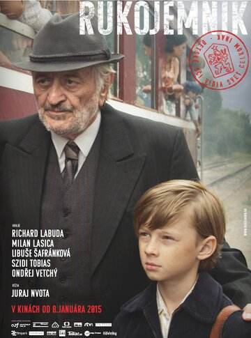 Заложник (2014) полный фильм