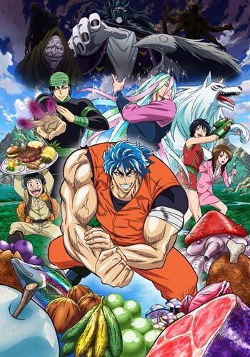 Торико (1-147 серия) - смотреть онлайн