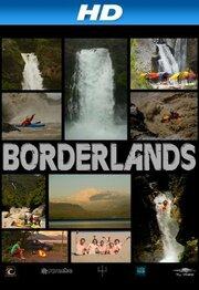 Borderlands (2013)
