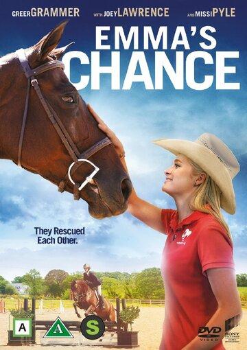 Шанс Эммы (2016) полный фильм онлайн