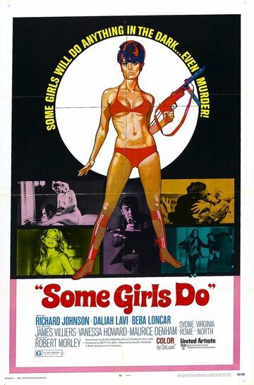 Некоторые девушки могут (1968)