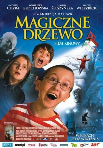 Волшебное дерево (2009) — отзывы и рейтинг фильма