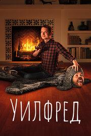 Смотреть Уилфред (4 сезон) (2014) в HD качестве 720p