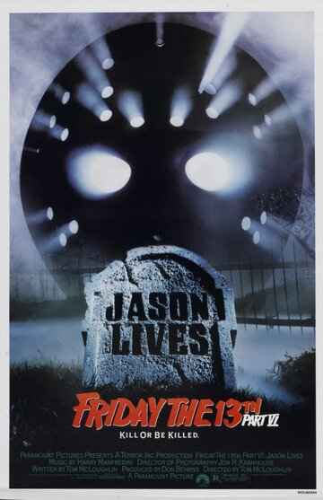 ������� 13-� � ����� 6: ������� ���! (Jason Lives: Friday the 13th Part VI)