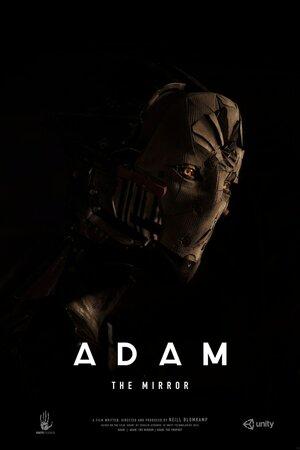 Адам: Зеркало  (2017)
