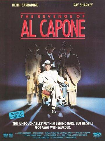 Месть Аль Капоне (1989)