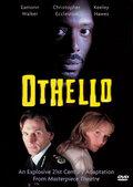 Отелло (2001)