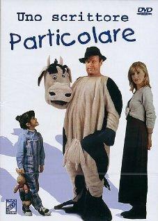 Сказка про Корову (1998)
