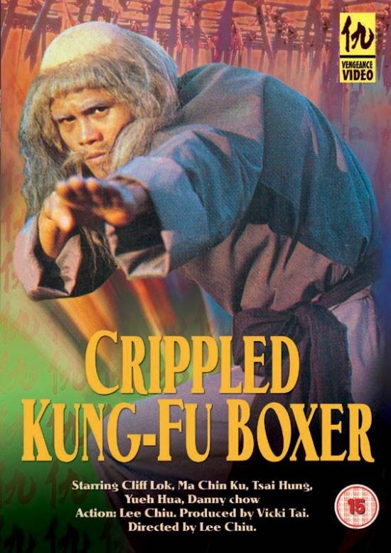 Скачать дораму Искалеченный боец Кунг Фу Da can quan
