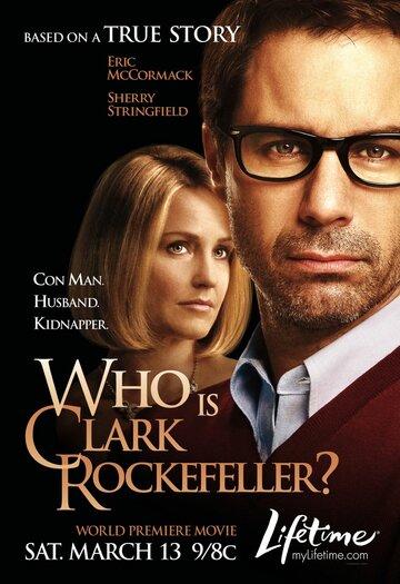 Кто такой Кларк Рокфеллер?