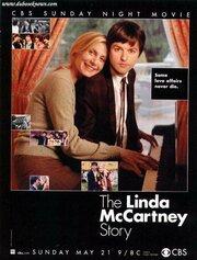 Смотреть онлайн История Линды Маккартни