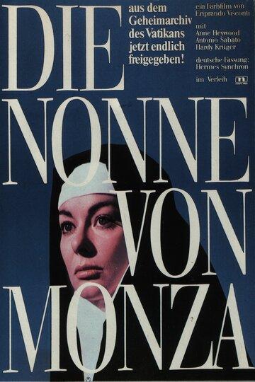 Монахиня в Монце (1969)