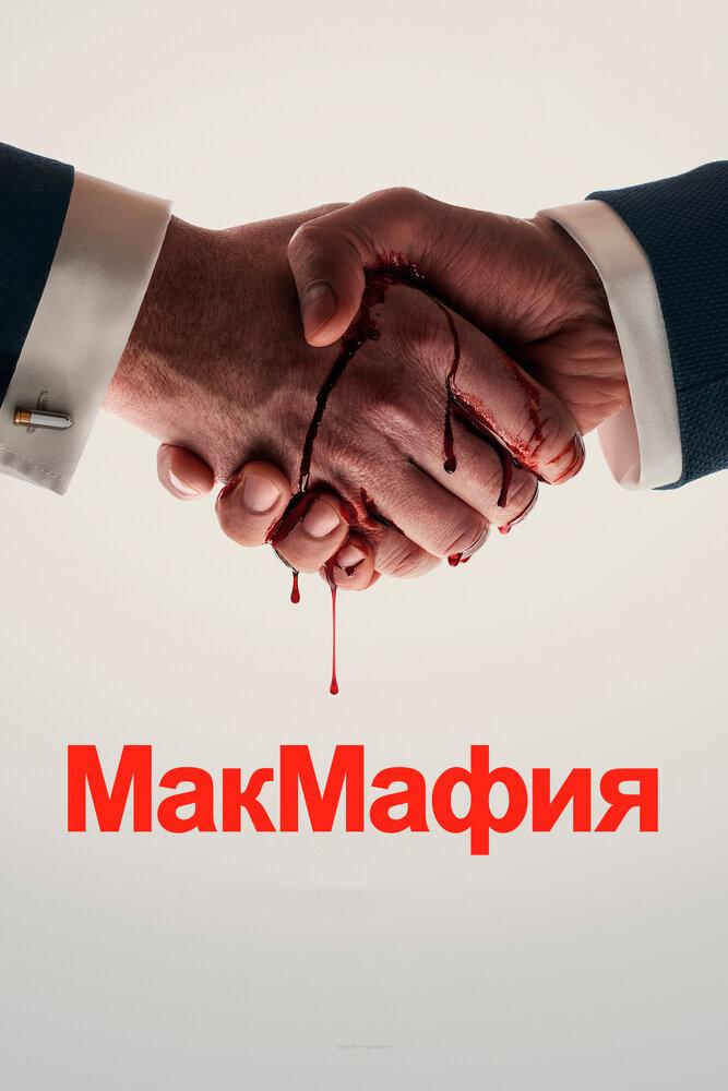 KP ID КиноПоиск 1045197
