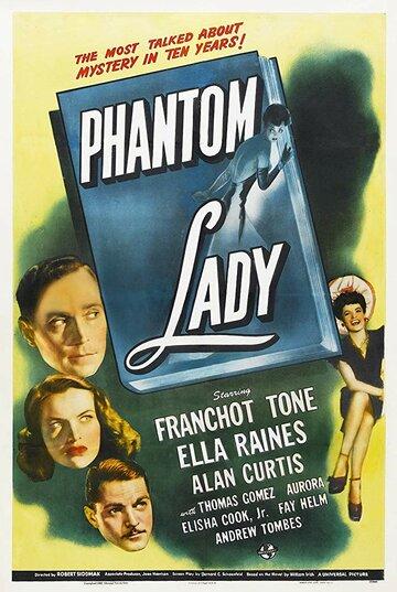 Леди-призрак (1944)